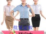 2014年新款女式职业套裙 酒店餐饮业拼色V领衬衫裙子职业装夏