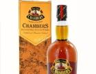 原瓶进口苏格兰威士忌诚招加盟 投资金额1万元以下