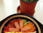 韩式料理培训加盟 韩国石锅拌饭 韩式辣酱 炸鸡培训