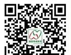 韩国绘画心理工作坊(邢台站)