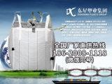 四会集装袋_直销厂家 萍乡哪里能买到合格的集装袋