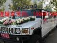 大连奔驰结婚车队多少钱_红色奔驰CLK敞篷双排婚车