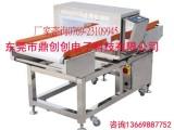 食品金属检测机,茶叶金属检测机,杂粮金属检测机