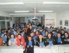 成都市新都区斑竹园镇成人大专本科学历教育国家承认文凭