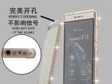 华为P8带钻金属边框加TPU保护套镶钻边框加软壳二合一手机壳最新