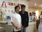 清远风水碧桂园大师马老师20年经验