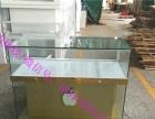 木纹手机柜台 小米手机展柜 三星柜台华为苹小米果手机展示柜