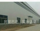 可分开出租定陶中小企业园厂房8000平米