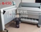 二手奥西TDS 450工程复印机数码打印机激光蓝图机