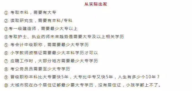 绵阳成考四川师范大学专科的机电一体化专业在哪儿报名?