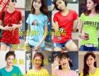 夏季韩版时尚纯棉女士T恤批发地摊货批发工厂几元女士T恤批发