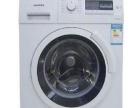 专业清洗维修油烟机天然气灶 洗衣机 热水器换窗纱