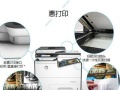 专业打印机复印机维修 硒鼓加粉 上门服务