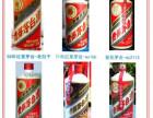 潍坊长期回收洋酒路易十三空瓶子 诸城回收茅台珍品什么价格