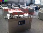 万康DZ-600/.2S真空包装机
