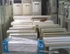 义乌上门回收,家具,家电,空调,饭店用品,桌椅板凳,电动