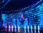 广州市活动承灯光音响舞台背景账篷室内外LED屏租赁