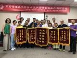 2020年5月16日北京周海燕徒手驻颜术产后修复课程培训班