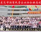 广州体育馆附近4层站架1200人医学论坛大合照