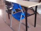 合肥供应折叠桌会议桌培训桌厂家直销全新长条桌