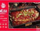 太空舱烤鱼加盟店 太空舱烤鱼加盟多少钱 全国烤鱼加盟榜