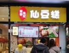 北京南锣马记仙豆糕怎么加盟 马记仙豆糕加盟费多少钱