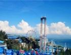 保定出发去香港澳门四天三晚海洋公园特价线路 480元全包