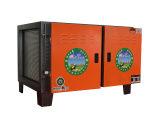 【厂家推荐】质量良好的油烟净化器动态|低空排放净化器厂家