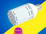 33W大功率玉米灯贴片LED玉米灯泡