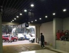 (转让)个人信息黄泥塝紫荆路汽车美容店急转