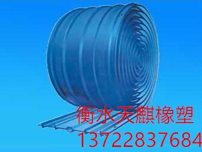 天麒橡塑PVC塑料止水带