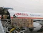 成都较快航空快运、航空急件物流、成都到全国空运公司