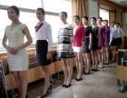 高铁专业就业前景分析 云南工业技师学院