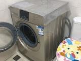 马鞍山美菱洗衣机维修电话,美菱冰箱维修服务热线电话