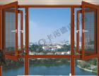 断桥铝门窗厂家招商-湖北断桥铝门窗-门窗十大品牌