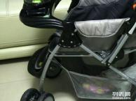 低价出让宝宝好婴儿推车