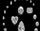 GIA钻石超市 GIA钻石超市加盟招商