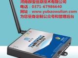 自助共享设备御宝合二维码扫描手机网络微信移动云支付扫码