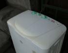 二手品牌洗衣机260元出售