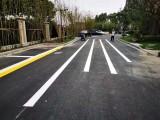 车位划线,厂区划线,小区划线,停车场划线,道路划线,马路划线