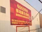 出租文峰区6000平仓库