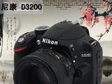 特价促销 全新原装 数码相机 尼康单反相机Dmm)套机