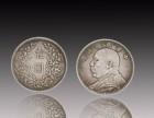 凉山古钱币鉴定哪里可以私下交易古钱币