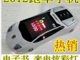 新款法拉利F8跑车手机 滑盖汽车手机 双卡双待 国产低价手机批发