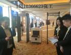 北京万恒安检设备出租,安检门安检机