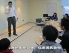 东莞商务英语培训哪里有?东城区外教英语,出国英语培训