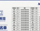 日语 韩语等小语种