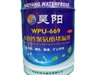 广东深圳昊阳聚氨酯灌浆堵漏材料企业知名品牌