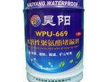 广州昊阳水性聚氨酯灌浆液,韧性好无收缩防水灌浆材料