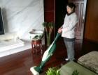 家庭保洁,搞卫生